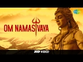 Om Namasivaya | ஓம் நமசிவாய | HD Tamil Devotional Video Song | Pithukuli Murugadas | Sivan Songs