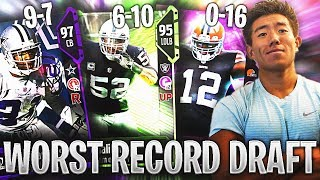 WORST RECORD DRAFT! Madden 18 Draft Champions
