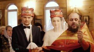 Таинство Венчания Даниила и Натальи. Клип. Москва 2016.