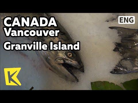 【k】canada-travel-vancouver[캐나다-여행-밴쿠버]그랜빌-아일랜드의-소박한-시장/granville-island/market/salmon