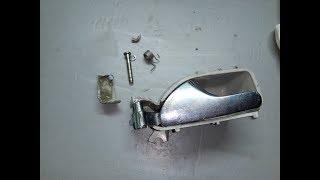 Ремонт, восстановление ручки двери внутненней левой на чери амулет часть1