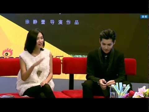141105 吴亦凡 新浪访谈 Wu YiFan Sina interview (Eng Sub)