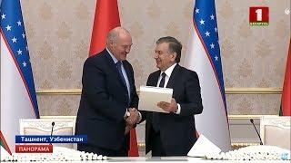 Новая точка отсчета в отношениях Беларуси и Узбекистана. Панорама