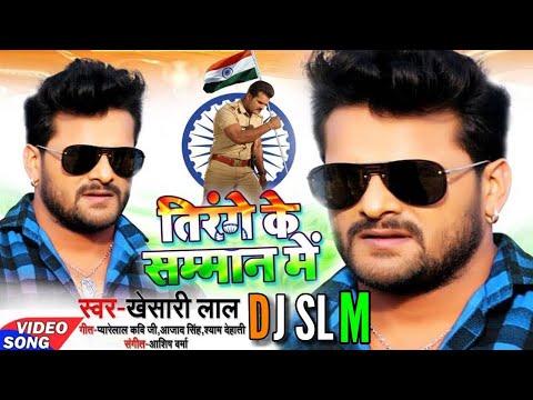 tirange-ke-samman-me-||-26_january_2019-desh-bhakti-dj-song-||-happy-republic-day-||-mix-by-dj-slm