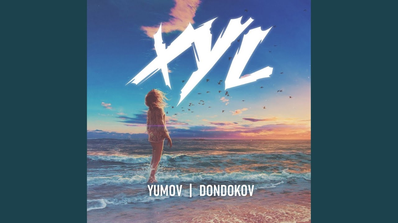 Download Xyl (Prod. By TL MUSIC)