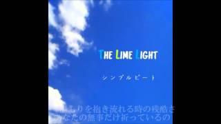 0815 / The Lime Light (オリジナル)