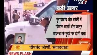 CM Yogi Adityanath to do review meeting of Moradabad and Bareli block