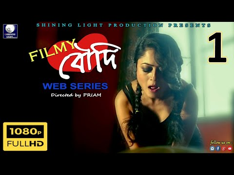 FILMY BOUDI II EPISODE 1 II WEB SERIES II SHORT FILM II  PRIAM