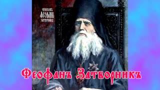 Небесное отечество (уранополитизм) - Даниил Сысоев