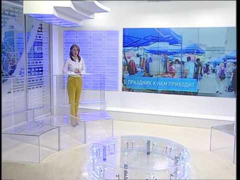 ООО Регион Восточный , Владивосток ИНН 2543053111, ОГРН
