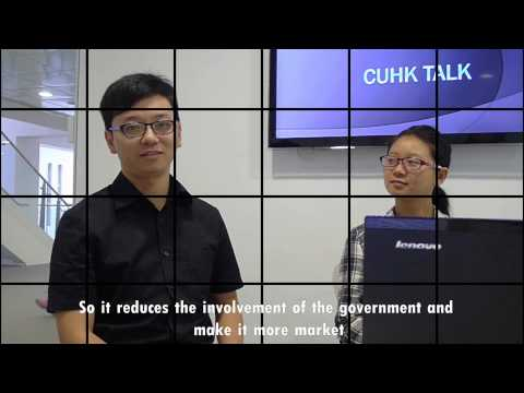 Econ Video Tuition Fee in China