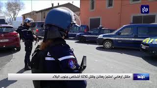 الأردن يندد بالجرائم الإرهابية الأخيرة في فرنسا والصومال وأفغانستان - (23-3-2018)
