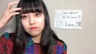 YUI 「 last train 」のカバー曲.