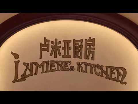 Lumiere's Kitchen at Shanghai Disney Resort