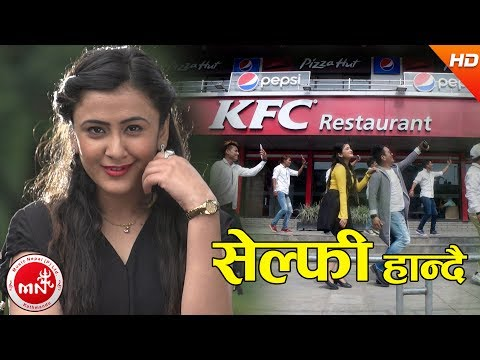 "New Nepali Lok Dohori | Selfie Handai ""सेल्फी हान्दै""- Ramji Khand & Sanu Surkhali Ft. Pujan Ghimire"
