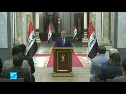 وعود العبادي تلقى صدى في شوارع الجنوب العراقي  - نشر قبل 1 ساعة
