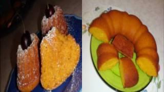 Mango Cake Or Bread Recipe - Eggless | Mango Basbousa Video Recipe
