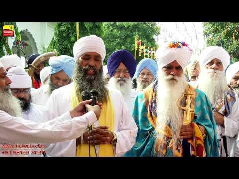 ਨਿਰਮਲ ਕੁਟੀਆ - ਜੋਹਲਾਂ (Jalandhar) ਨਗਰ ਕੀਰਤਨ 🔴 NAGAR KIRTAN 🔴 2018 Part 3