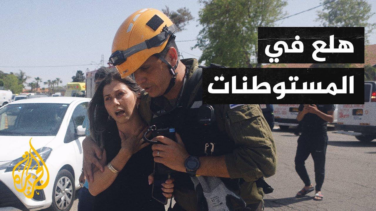 قتيلان إسرائيليان في عسقلان  - نشر قبل 2 ساعة