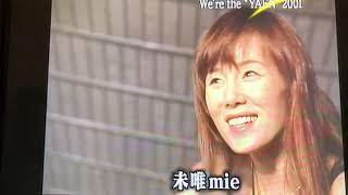 野猿 とんねるず 石橋貴明 木梨憲武.