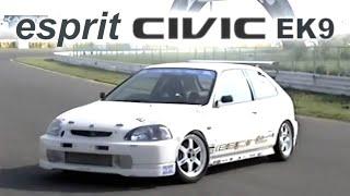 [ENG CC] Esprit Civic EK9 Turbo 465Hp Tsukuba Super Lap thumbnail