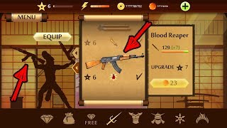 Shadow Fight 2 - LYNX Fight. Unlimited Coins, Unlimited Gems
