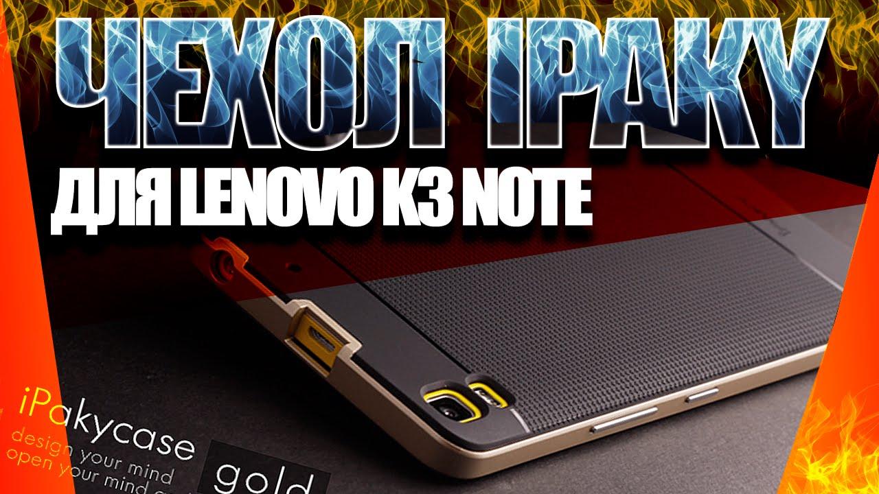 Купить товар в наличии подарок новый оригинальный lenovo k3 примечание k50 android 6. 0 мобильный телефон mtk6752 octa core dual sim 4 г fdd lte 5. 5