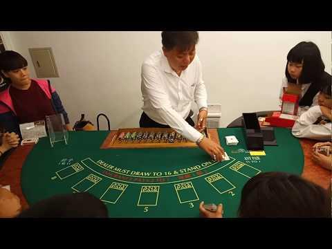 《荷官課程Casino Dealer》萬能工商Vocational School - 二十一點開桌程序Blackjack Open table【教授:黃雍利James Huang】2018/04/16