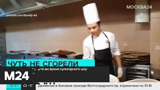 Двое детей из России пострадали в отеле в Турции - Москва 24