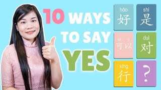 10 Ways to Say YES in Mandarin | Speak Like a Native Chinese