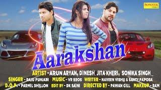 Aarakshan Mang Liya   Raju Punjabi   Sonika Singh, Arun Aryan, Dinesh   Haryanvi Song