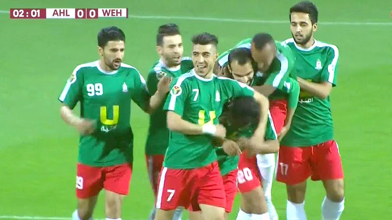 أهداف مباراة الأهلي 1-5 الوحدات | ذهاب ربع نهائي كأس الأردن 17-5-2019