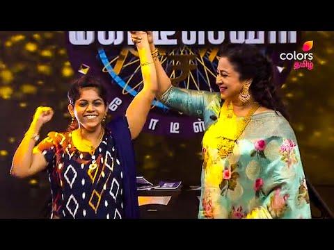 முதல் கோடீஸ்வரி : Emotional Winning Moment | Raadhika Sarathkumar's Kodeeswari | Colors Tamil