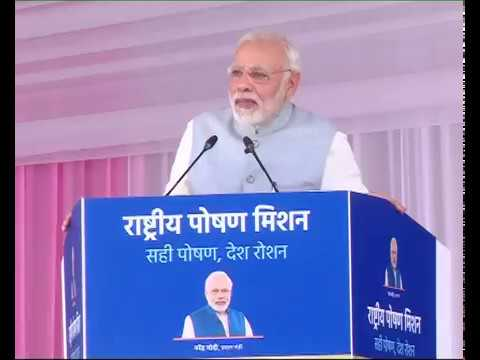 PM Modi's speech at launch of expansion of Beti Bachao Beti Padhao & National Nutrition Mission
