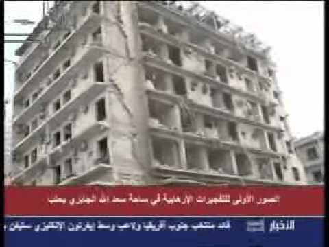 First pictures of terrorist bombings saadallah Al-Jabiri square in Aleppo Syria 3/10/2012