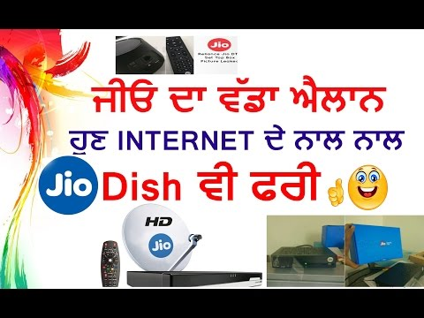 Reliance Jio DTH Service Launch Date | Features Update | Explained in Punjabi