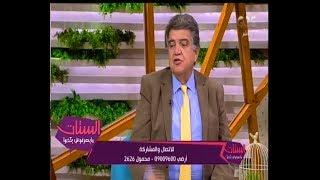 الستات ما يعرفوش يكدبوا | د. عاصم فرج يوضح علاج عدم نمو الشعر في سن صغير