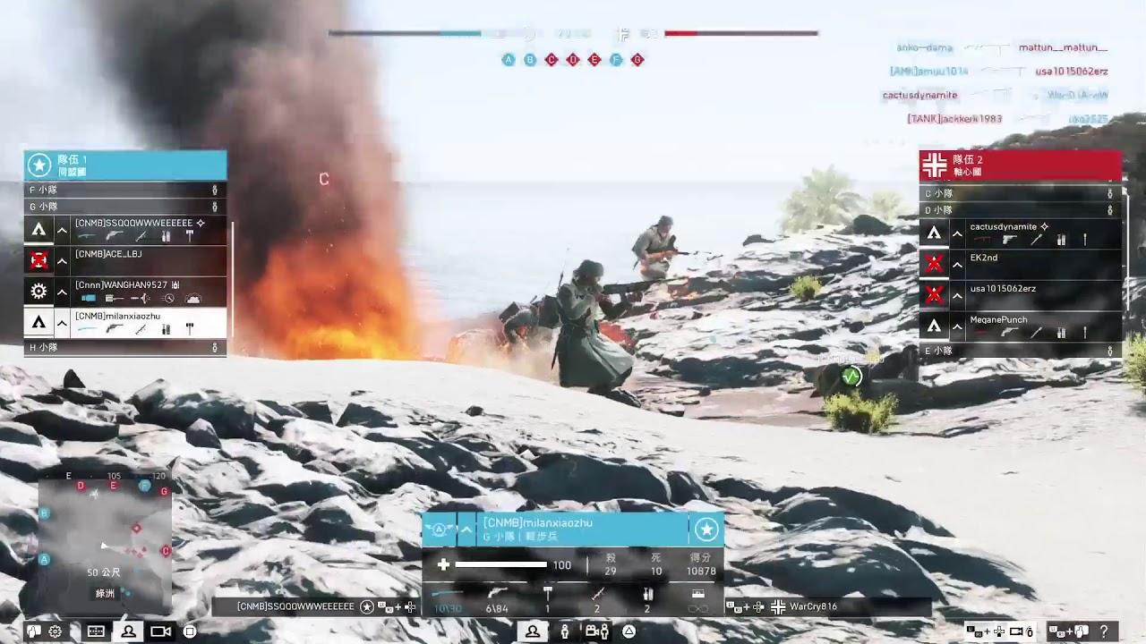 Battlefield 5 ps4 anti-recoil cheat