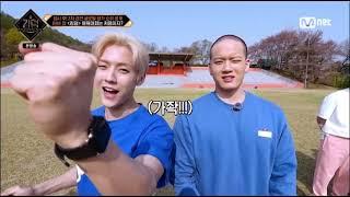 210506 킹덤 6회 체육대회 선수 입장 & …
