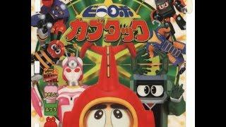 "[PICO] ビーロボカブタック | ""B-Robo Kabutack"" for Sega Pico"