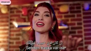 أغنية الحلقة 39 من مسلسل نجمة الشمال مترجمة Resul Dindar & Aslıhan Güner - Kapın