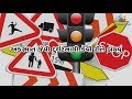 Khabarchhe : What Causes Accidents - Safety Training Video - Preventing Accidents & Injuries