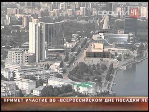 Екатеринбург и Нижний Тагил получат дополнительные...