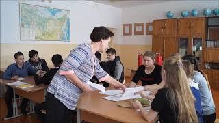 """Всероссийский урок """"Основы безопасности жизнедеятельности"""""""