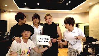 Da-iCE 「Bamby Ride」 リリックビデオ【#da_ice_0812】