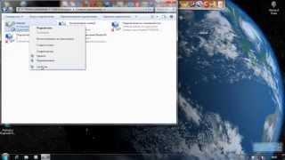 Подключение инета через USB modem(, 2013-05-11T18:53:26.000Z)