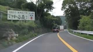 三重県道 32号・伊勢磯部線(全線)