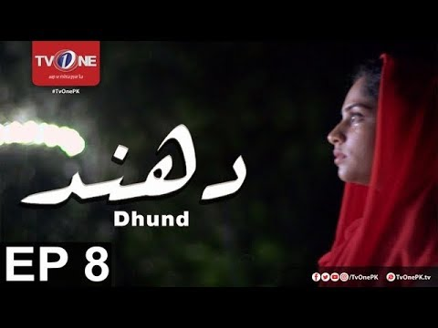 Dhund - Episode 8 - Mystery Series - TV One Drama - 10th September 2017