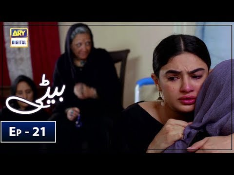 Beti Episode 21 - 19th February 2019 - ARY Digital Drama