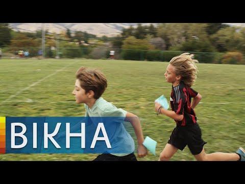 Вікна-новини: Уроки физкультуры в смартфоне: как звезды спорта мотивируют детей | Вікна-Новини
